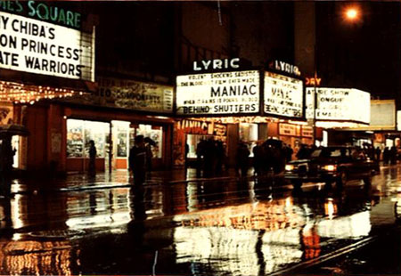 <em>Old 42nd st Grindhouse theater</em>
