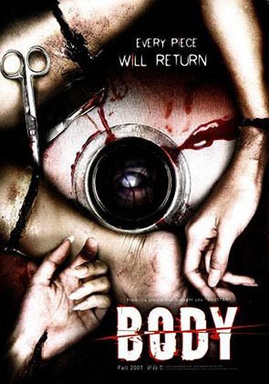 body_thai_poster