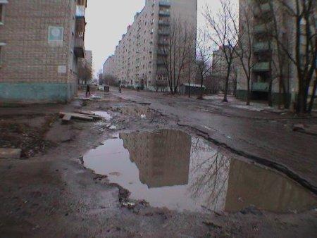 Yaroslavl 1