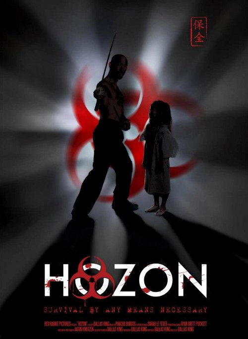 hozon-poster